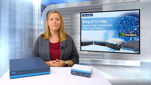Optimizing your warehouse and manufacturing businesses with Advantech's Edge AI systems